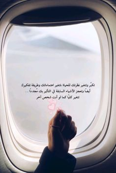 119 Best Arabic Love Quotes images in 2019 | Arabic love