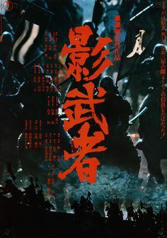 Trono de sangre akira kurosawa online dating