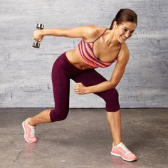 Give your lower bod a boost while you sculpt those triceps. Try the tricep extension exercise in your next workout.