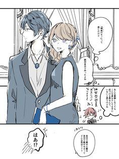 Anime Couples Manga, Ensemble Stars, My Hero, Comics, Cartoons, Comic, Comics And Cartoons, Comic Books, Comic Book
