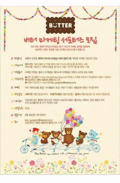 모던하우스가 만든 펜시 Amp 리빙 Spa 버터 홍대입구역 1번 출구 9월 27일 오픈 1st