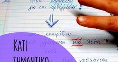 Ένας κανόνας για να μειωθούν τα ορθογραφικά λάθη! Math Equations, Blog, Kids, Young Children, Boys, Blogging, Children, Boy Babies, Child
