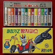 1976년 마징가제트 왕자표 크레파스 (14색)/ Since1976 made in Korea mazinger-z  crayon (14color/Bootleg ) #マジンガー #mazinger #since1976#madeinkorea #Crayon #popy#greatmazinger  #グレートマジンガー #超合金  #goldorak#jumbomachinder  #figure  #toy #shogunwarriors #グレンダイザー #collection#1976년 #왕자표#마징가제트 #크레파스 #마징가 #수집 #피규어 #초합금#chogokin#고전#빈티지#vintage #bootleg