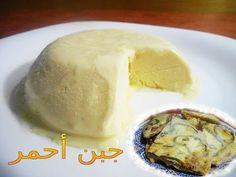 frommage rouge facile / طريقة تحضير الجبن الأحمر الخاص بالبيتزا و المملحات - YouTube