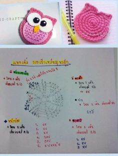 This Pin was discovered by mem Crochet Owls, Love Crochet, Crochet Crafts, Crochet Flowers, Crochet Projects, Crochet Applique Patterns Free, Christmas Crochet Patterns, Crochet Diagram, Crochet Motif