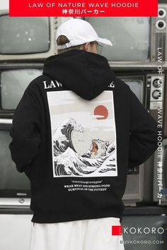 This comfortable all-weather hoodie features a wave print with a whimsical cat catching fish coming out of the water. Law Of Nature Wave Hoodie, Men's Fashion, Trendy Outfit, Fashion Blogger, Men's Casual Outfit, Aesthetic Hoodie, Fashion Inspiration, Men's Urban Style, Men's Fall Outfits, Comfortable Hoodie, Men's Clothing Style! #hoodie #mensfashion #fashionblogger #fashioninspiration #kokorostyle