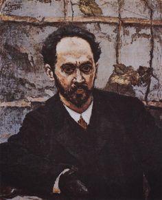 Портрет И.Е.Крачковского.  1884