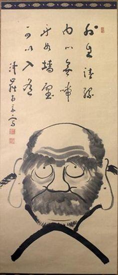Front-Facing Daruma - Soen Kogaku