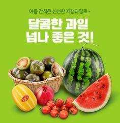 선물하기&스타일 운영디자인 요청 - 카카오