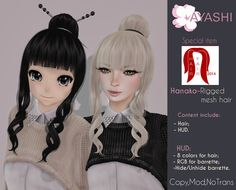 [^.^Ayashi^.^] Hanako hair for Hair fair 2014 | Flickr - Photo Sharing!