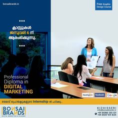 Bonsai brands is the best digital marketing agency in malappuram we provide digital marketing service, web development and more or visit www. Digital Marketing Services, Online Marketing, We Are A Team, Web Development, Bonsai, Creative Design, Innovation, About Me Blog, Branding