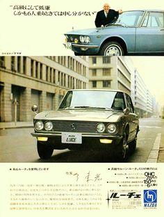 Auto Retro, Retro Cars, Vintage Cars, Classic Japanese Cars, Classic Cars, Japan Motors, Mazda Cars, Volkswagen Karmann Ghia, Ad Car