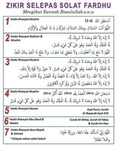 Ilmu & Amal: Zikir selepas solat fardhu mengikut Sunnah Rasulullah s. Hijrah Islam, Doa Islam, Pray Quotes, Quran Quotes Love, Hadith Quotes, Quran Quotes Inspirational, Beautiful Islamic Quotes, Prayer Verses, Quran Verses
