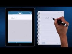 Handwritten Notes Transferred Directly To Your iPad With Livescribe 3 Technology Posters, Cool Technology, Digital Technology, Cool Gifts For Him, Mobiles, Ipad Accessories, Apps, Readers Workshop, New Gadgets