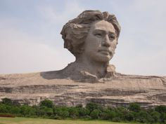 "Mao Zedong at Changsha, China, completed several years ago. While it's ""only"" 116 feet high, it's the largest bust in the world - and demonstrates that ""mega-sculpture-ness"" depends as much on proportion as on mere height."