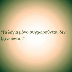 Fashion, wallpapers, quotes, celebrities and so much Quotes And Notes, Words Quotes, Wise Words, Life Quotes, Sayings, Favorite Quotes, Best Quotes, Like A Sir, Greek Words