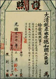 Passport issued by the Qing Dynasty Embassy in Germany.  On 28 October 1876, the Zongli Yamen formulated the regulations of embassies.  This was the starting point for China to have embassies resident in foreign countries. As a result, China's diplomatic history came to a new era. Embassies played active roles in negotiation, overseas Chinese affairs, and information collections.