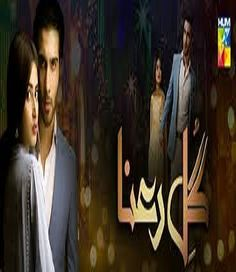 Gul-e-Rana Gul E Rana Episode 7 on Hum tv 19 December 2015