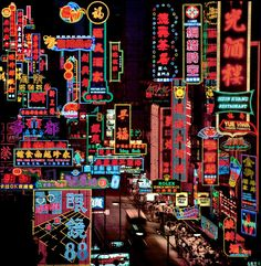 Old Hong Kong: The Way We Were by Keith Macgregor in Blue Lotus Gallery Architecture Retro City Phot Photography Exhibition, City Photography, Wedding Photography, Neon City, Neon Light, Hongkong, Cultural Architecture, Hong Kong Architecture, City Aesthetic