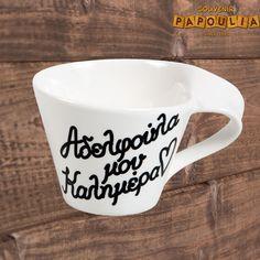 Greek Beauty, Be Yourself Quotes, Mugs, Tableware, Fitness Bodies, Dinnerware, Tumblers, Tablewares, Mug