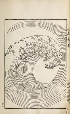 From the book Ha Bun Shu, by Mori Yusan, Japan or Hamon Shuu: Collection of Wave & Ripple Designs, by Yuzan Mori, Kyoto 1903 Japanese Patterns, Japanese Prints, Japanese Design, Japanese Waves, Japanese Wave Painting, Japanese Artwork, Japanese Tattoo Art, Japanese Poster, Japanese Textiles
