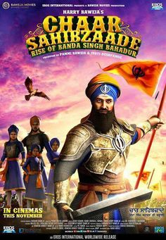 Check Out The First Look Poster Of Chaar Sahibzaade Rise Banda Singh Bahadur Produced By Pammi Baweja And Jyoti Deshpande Its Eros International