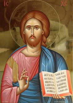 """Then Jesus said to His discip Religious Photos, Religious Icons, Religious Art, Byzantine Icons, Byzantine Art, Monastery Icons, Christ Pantocrator, Roman Church, Images Of Christ"