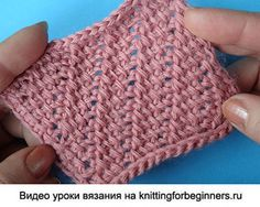 Tunisian Crochet, Crochet Videos, Fingerless Gloves, Arm Warmers, Delicate, Crochet Hats, Knitting, Pattern, Handmade