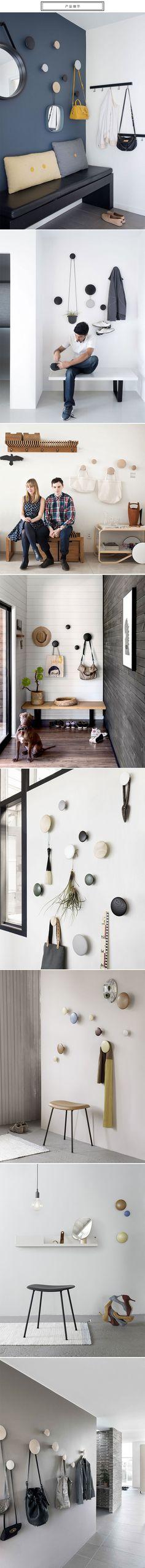 MUUTO The Dots 彩色波点金属/木质衣帽钩系列 装饰挂钩 丹麦设计-淘宝网
