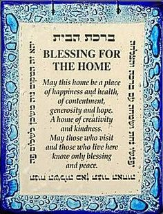 Jewish House Blessing | 7 Days of Prayer for a Blessed Home … | Flickr