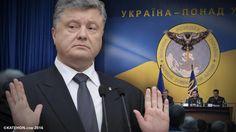 Publicidad liberal para el Estado títere ucraniano.