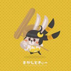 #イラスト #ややしろくまくん #十五夜 #うさぎ #餅つき #中秋の名月 #illust #illustration #character #japan #mochi #kawaii #fullmoon