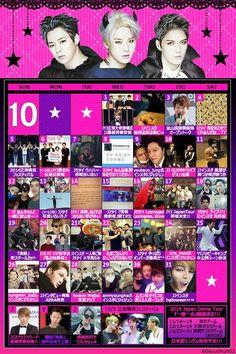 고마워 RT @60suuchun02: ◆JYJ 10月おまとめカレンダー