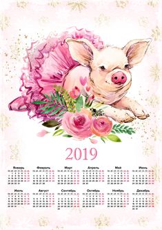 Pig watercolor calendar page Happy New Year 2019, Happy Chinese New Year, Pig Art, Year Of The Pig, This Little Piggy, Cute Pigs, Watercolor Animals, Christmas Printables, Christmas Art