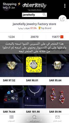 Best Online Shopping Websites, Jewelry Branding, Jewelry Stores, Madness, Ali, Business, Beauty, Fashion, Moda