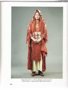 Bridal dress from Debar region, Macedonia. Album by Anita Komitska