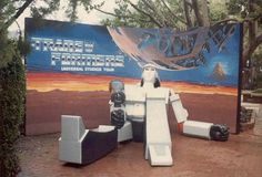 Transformer USH