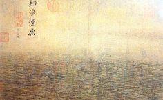 MA YUAN STUDIES OF WATER 1190-1224