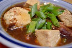 Jaden Hair's Spicy Korean Tofu Stew