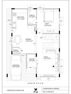 2bhk House Plan, 3d House Plans, Indian House Plans, House Layout Plans, Family House Plans, Bedroom House Plans, Modern House Plans, Best Small House Designs, Modern Small House Design