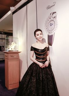 Fan Bingbing - Chopard 'Passion For Excellence' Private Dinner
