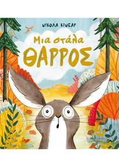 """My debut picture book, 'A Little Bit Brave' published by Alison Green Books. """"Can a stay-at-home bunny be a little bit brave? Logan is setting off on his first. Brave, Dave Eggers, The Burrow, Green Books, Markus Zusak, Angst, Agatha Christie, Big And Beautiful, Dapper"""