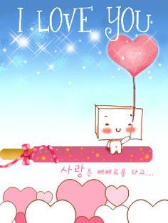 Gifs de Amor con corazones para San Valentín que podrás enviar como postal de Amor gratis.