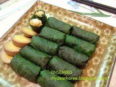 MY DEAR KOREA: KOREAN RECIPE: Perilla Rice Wraps