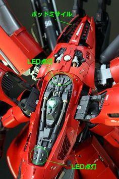 ナイチンゲールⅡ LAST BATTLE | 模型・フィギュアSNS【MG】 Last Battle, Nightingale, Mobile Suit, Gundam, Modeling, Aircraft, Anime, Closet, Aviation