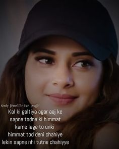 Maya Quotes, Hindi Quotes On Life, New Quotes, Funny Attitude Quotes, Good Thoughts Quotes, Good Life Quotes, Crazy Girl Quotes, Crazy Girls, Best Smile Quotes