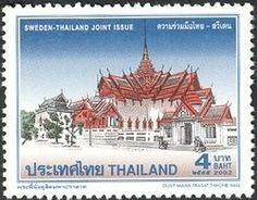 Sello: Dusit Maha Prasat Throne Hall (Tailandia) (Sweden - Thailand Joint Issue) Mi:TH 2150,WAD:TH036.02