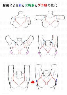 shoulder up pose reference / shoulder up pose reference . shoulder up pose . shoulder up poses drawing . one shoulder up pose . shoulder and up poses . poses shoulder up Drawing Body Poses, Body Reference Drawing, Anatomy Reference, Art Reference Poses, Drawing Tips, Drawing Lessons, Hand Reference, Drawing Ideas, Anatomy Drawing