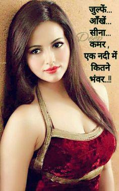 Most Beautiful Indian Actress, Beautiful Asian Girls, Beautiful Women, India Beauty, Asian Beauty, Love Wallpapers Romantic, Indian Navel, Hindi Shayari Love, Stylish Girl Pic