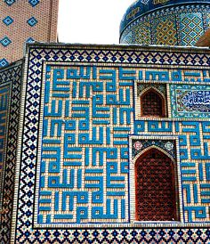 Iranian mosques really are a visual treat. So beautifully detailed and exquisite use of colours.